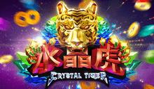 Crystal Tiger